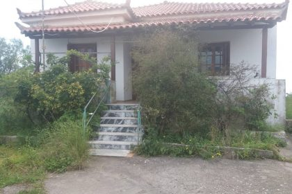 SOLD A 110m² house on a plot of 500m².SOLD